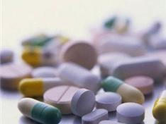 Аптеки Бологого