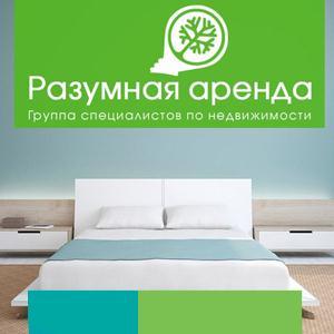 Аренда квартир и офисов Бологого