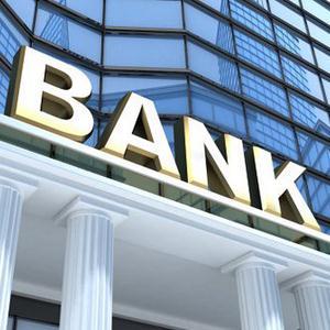 Банки Бологого
