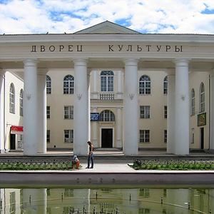 Дворцы и дома культуры Бологого