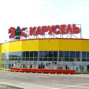 Гипермаркеты Бологого