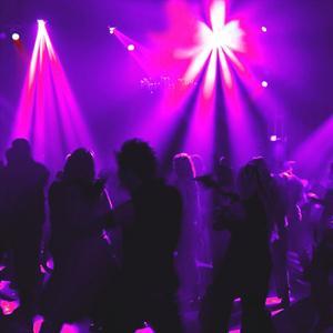 Ночные клубы Бологого