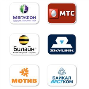 Операторы сотовой связи Бологого