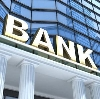 Банки в Бологом