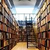 Библиотеки в Бологом