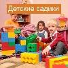 Детские сады в Бологом