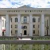 Дворцы и дома культуры в Бологом