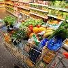 Магазины продуктов в Бологом