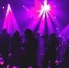Ночные клубы в Бологом