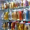 Парфюмерные магазины в Бологом