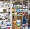 Строительные магазины в Бологом