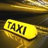 Такси в Бологом