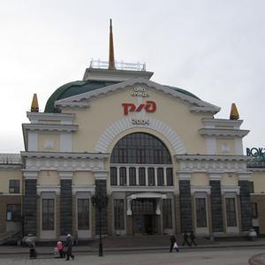 Железнодорожные вокзалы Бологого